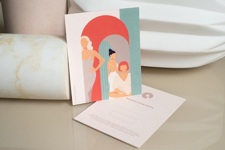 Gift Card by Irina Kruglova